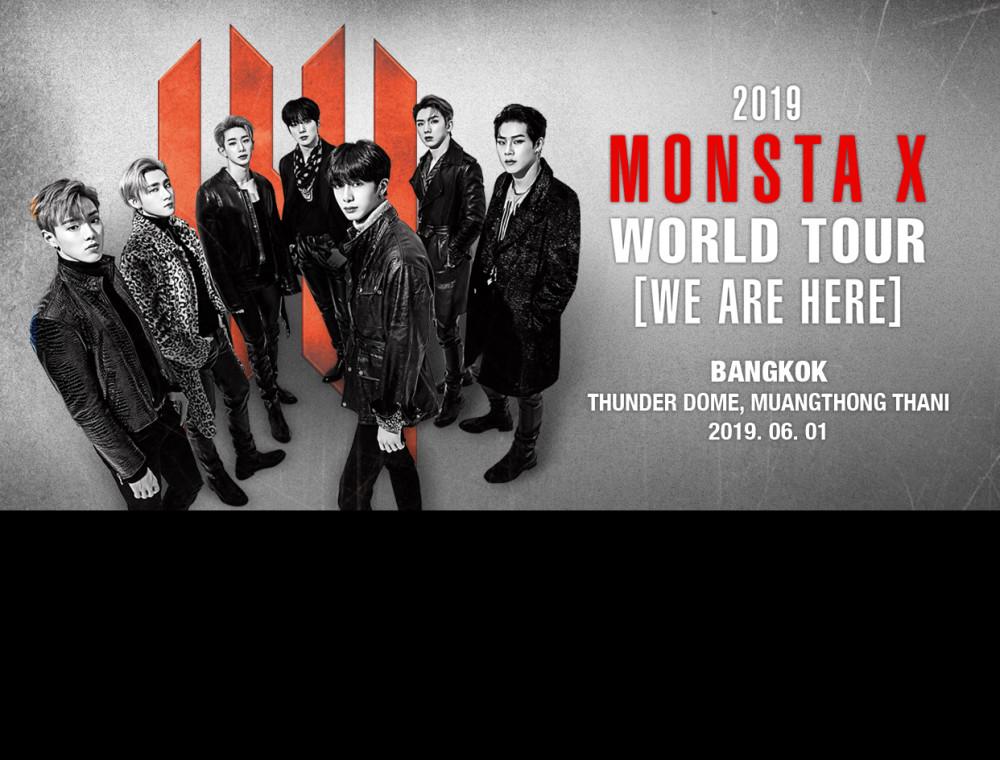 "MONSTA X อ้อนแฟนไทย ""WE ARE HERE.. มาหาเฮียหน่อย"""