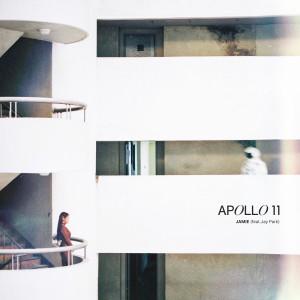 Apollo 11 (feat. Jay Park) dari Jamie