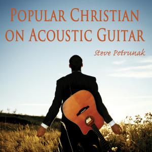 Album Popular Christian on Acoustic Guitar from Steve Petrunak