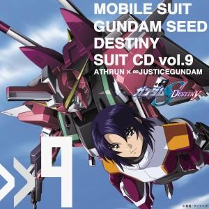 อัลบัม Mobile Suit Gundam Seed Destiny Suit Vol.9 Athrun × ∞justicegundam ศิลปิน Please