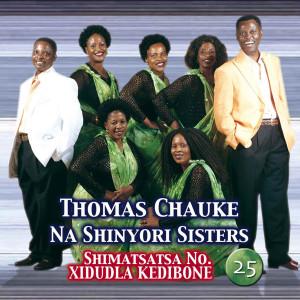 Xidudla Kedibone (Shimatsatsa No. 25) 2009 Thomas Chauke