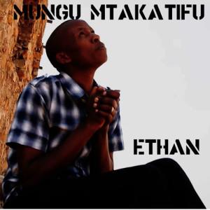 Album Mungu Mtakatifu - Single from Ethan