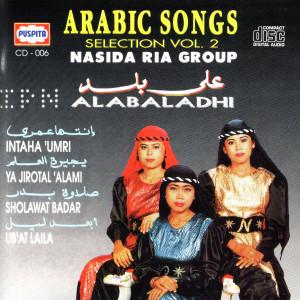 Arabic Songs Selection, Vol. 2 dari Nasida Ria