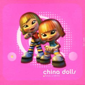 อัลบัม ติ๊งหน่อง (มาแล้วค่ะ) ศิลปิน China Dolls