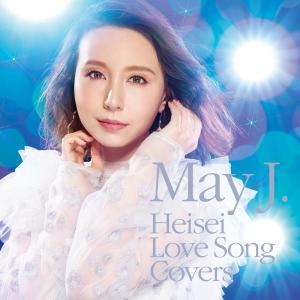 May J.的專輯平成Love Song Covers supported by DAM