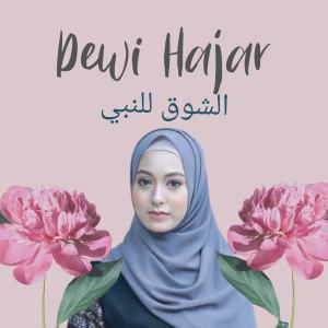 الشوق للنبي dari Dewi Hajar