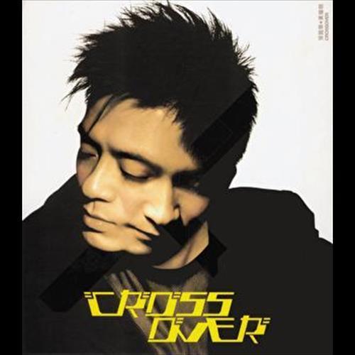 Ye You Suo Meng 2002 Anthony Wong; Leslie Cheung