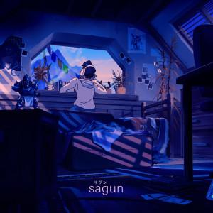Album fusion from sagun