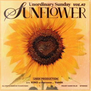 UNORDINARY SUNDAY Vol. 2 - Sunflower dari 키노