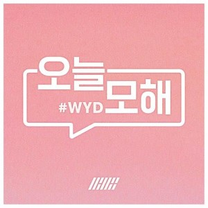 iKON的專輯#WYD