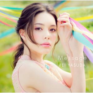 Message - TV edit