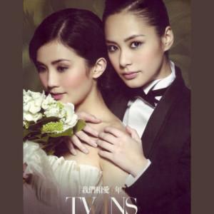 Twins的專輯我們相愛 6 年 (新曲+精選)