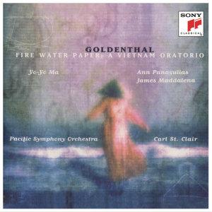 "收聽馬友友的Fire Water Paper ""A Vietnam Oratorio"": Pt. 2, Scherzo. Gi?ng Co (Tug of War)歌詞歌曲"