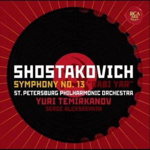 "Yuri Temirkanov的專輯Shostakovich: Symphony No. 13 ""Babi Yaar"""