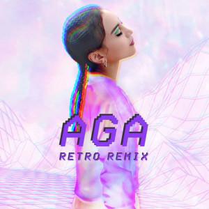 AGA的專輯Retro Remix