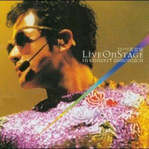 郭富城的專輯Pepsi Aaron Kwok Live On Stage In Concert 2000/01