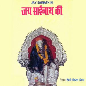 Abhijeet的專輯Jai Sainath Ki