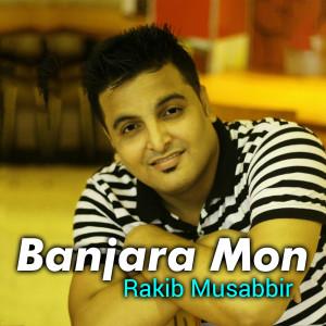 Banjara Mon