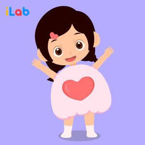 iLab興趣實驗室的專輯Bones! Heart! Lungs!
