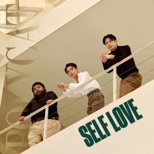 อัลบัม Self Love (Instrumental) ศิลปิน POLYCAT