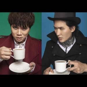 Coffee & Tea的專輯3點3首歌
