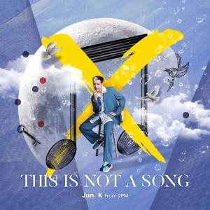 อัลบัม THIS IS NOT A SONG ศิลปิน JUN. K(2PM)