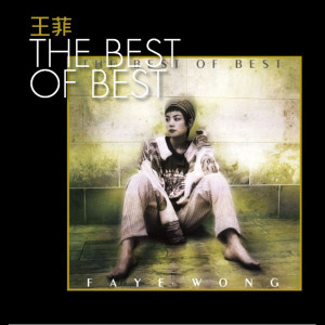 The Best Of Best 2012 王菲