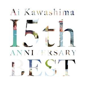 川島愛的專輯川嶋あい 15th Anniversary BEST -B-