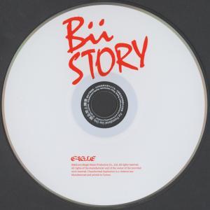 畢書盡的專輯Bii Story
