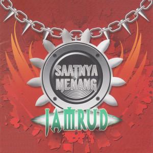 Dengarkan Ajari Aku (feat. Uchi) [Bonus Track] lagu dari Jamrud dengan lirik