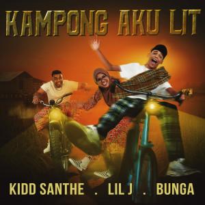 Album Kampung Aku LIT from Bunga