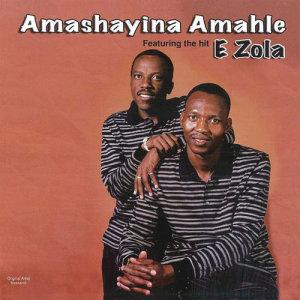 Listen to Ukuthula Nokwenama song with lyrics from Amashayina Amahle