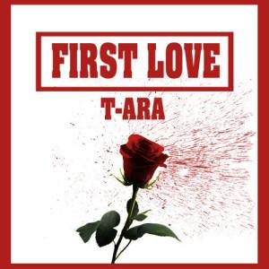 T-ara的專輯Cho Young Soo All Star - T-ara