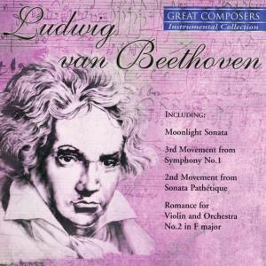 收聽The London Fox Orchestra的Romance for Violin & Orchestra No. 2 in F Major, Op. 50歌詞歌曲