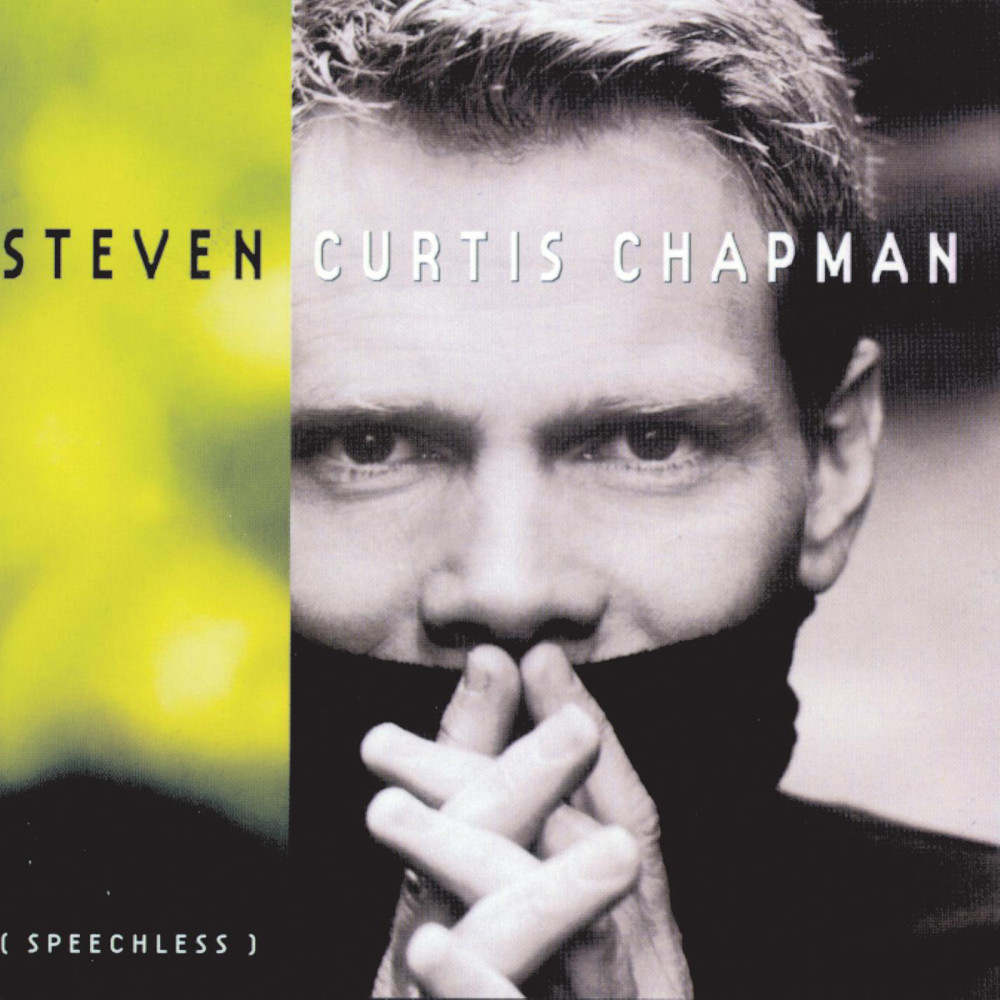 What I Really Want To Say 1999 Steven Curtis Chapman