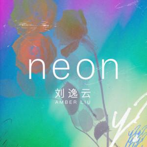 Album neon (feat. Blow Fever) [Mandarin Version] from Amber