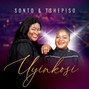 Album Uyinkosi from Tshepiso