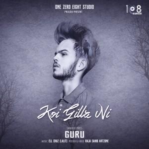 Guru的專輯Koi Gilla Ni - Single