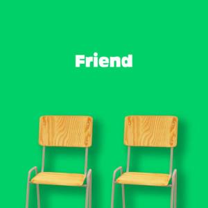 BTOB的專輯Friend