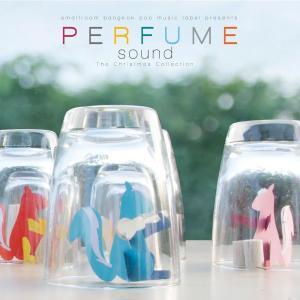 อัลบัม PERFUME SOUND ศิลปิน รวมศิลปิน Smallroom
