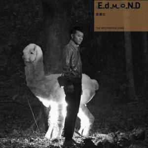 梁漢文的專輯E.d.M.O.N.D
