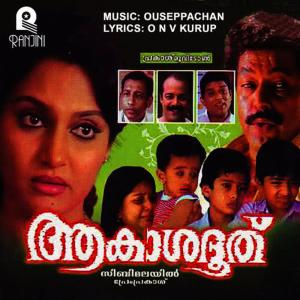 Album Aakashadoothu (Original Motion Picture Soundtrack) from Ouseppachan