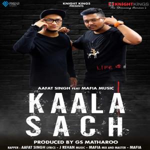 Album Kaala Sach from Mafia Music