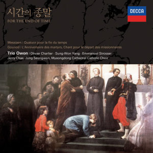 Listen to Gounod: L'anniversaire Des Martyrs song with lyrics from Catholic Choir