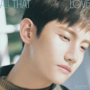 อัลบัม All That Love - SM STATION ศิลปิน MAX