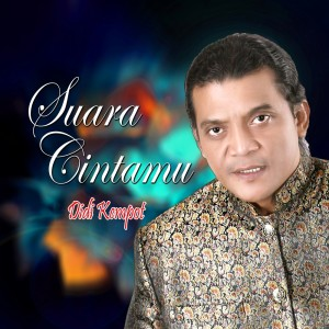 Album Suara Cintamu from Didi Kempot