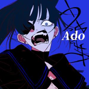 Ado的專輯Usseewa