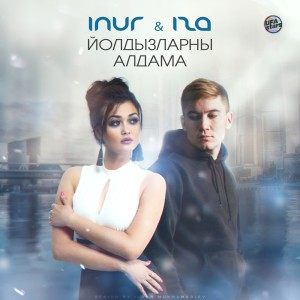 Album Йолдызларны алдама from Inur