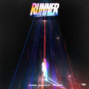 Runner dari Raiden
