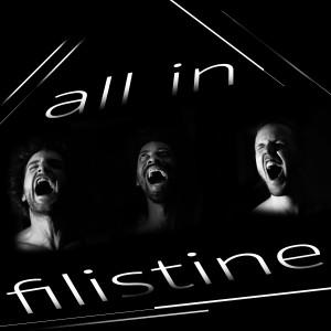 Filistine的專輯All In